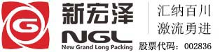 Guangdong New Grand Packing Co.,Ltd